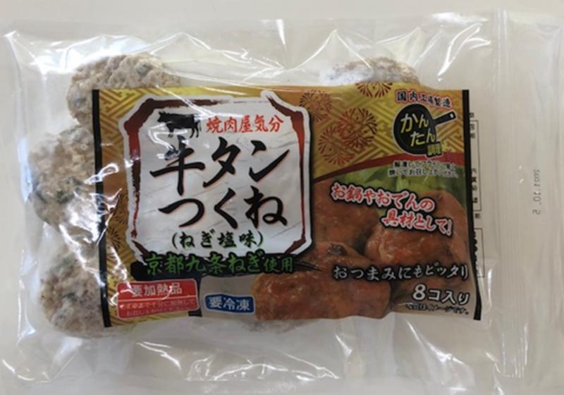 牛タンつくね(九条ネギ入り)2